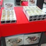 日本料理 一乃松 - 鯖寿司陳列