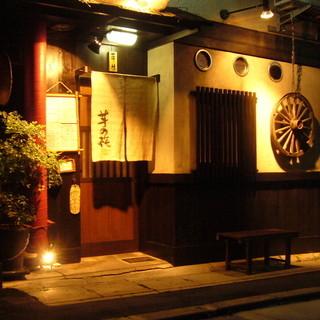 """神戸三宮で18年。""""国産品質""""で神戸らしいDNAを受け継ぐ店"""