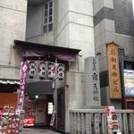 39051688 - お初天神ビル 2階・3階にあります