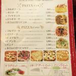 oisuta-ba-jakkupotto - 定番ランチメニュー