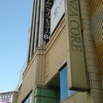 39053233 - 銀座コア内にお店があります。