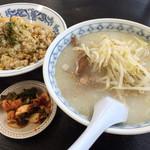 九州ラーメン 桜島 - 201505 塩ラーメン+半チャーハンセット