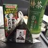 Minisutoppu - 料理写真:おにぎり君@ミニストップ豊田石飛店 ダイエットしようと思ってる(^^)