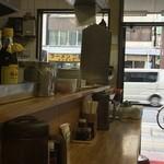 華隆餐館 - 目の前がラーメン二郎関内店