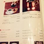 39058942 - コーヒーメニュー