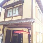 伊根の舟屋 雅 - 舟屋をリノベーション、2階は宿泊可能