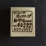 39061854 - マッチ