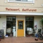 サフラン洋菓子店 - 入口