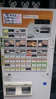 小平うどん - 券売機
