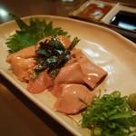 ジークック - 2014年12月 白キモ造り【600円】濃厚!うまい~