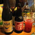 まるさ - オリオン、石垣島地ビール