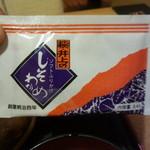 39067456 - 井上商店のふりかけ