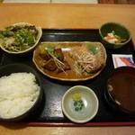 39067466 - ダブルセット(¥850)