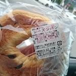 さくら工房 - 料理写真:レーズンパンGET☆