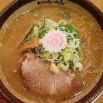 真武咲弥 - 炙り味噌ラーメン