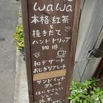 WaWa -