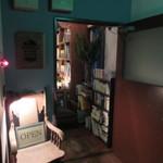 ワールドブックカフェ - 外観