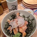 39071418 - サーモン丼