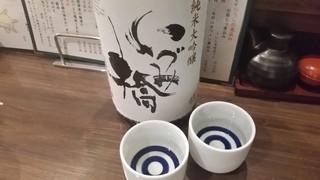 ジョウゾウカ オリゼー - 振る舞い酒(^-^)/