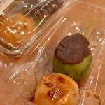 プレシア - お団子などの和菓子も