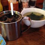 ウエストウッド - コーヒー スープ