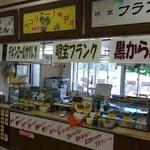 長良川サービスエリア(下り線)テイクアウトコーナー - 外観写真: