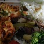 ベジデリ - 野菜たっぷり
