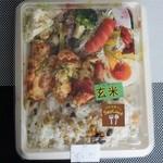 ベジデリ - お弁当500円