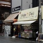 ベジデリ - お店の外観
