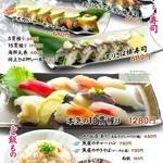魚錠 - 寿司・ご飯もの・甘味
