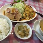 横浜中華街 福養軒 - Bランチ(生姜豚と温野菜の中華味噌ソース・海老と玉子のチリソース・骨付鶏の正油揚げ)