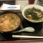 39078557 - 日替わり→カレー丼セット