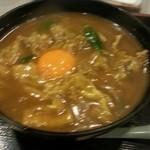 39078641 - カレー丼