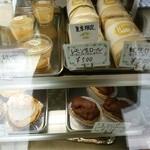 キューキンドー - 料理写真:洋菓子