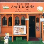 SAHI KAHNA -