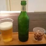 茶論 記憶  - ハートランドビール&味噌ピーナッツ