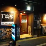 フリーク - フリーク 2015年4月