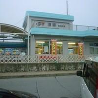 西湘パーキングエリア(下り線) スナックコーナー -