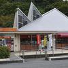 鮎沢パーキングエリア Bグルスポットコーナー(下り線) - 外観写真: