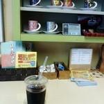 ボルカン - アイスコーヒーM