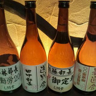 【日本酒にこだわる】[獺祭/銀盤純米大吟醸]をご用意!