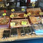 徳山商店 - どれも美味しそー♫