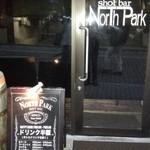 ノースパーク - ハッピーアワー20時まで半額!!
