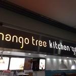 マンゴツリーキッチン グランスタ - 看板です
