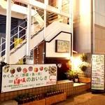 神戸豚と産直野菜バル CACHETTE - 外観