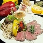 神戸豚と産直野菜バル CACHETTE - 野菜タップリローストビーフ