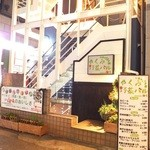 神戸豚と産直野菜バル CACHETTE - がいかん2