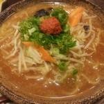 越後秘蔵麺 無尽蔵  - 野菜辛味噌らーめん ¥896
