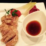 Agito - 大山鶏モモ肉の唐揚げ 柚子風味@780円