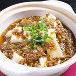 金華酒家 - ピリ辛マーボー豆腐